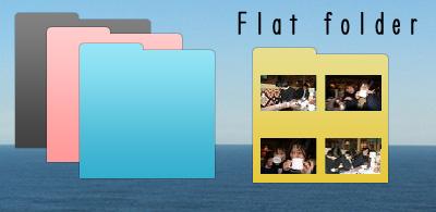 flat_folder.jpg